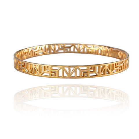 Bokeo Bangle - Rose Gold