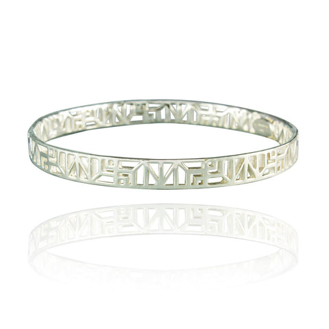 Bokeo Bangle - Sterling Silver