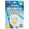 Ear Whisper KP-1920 Silencia Ear Plugs