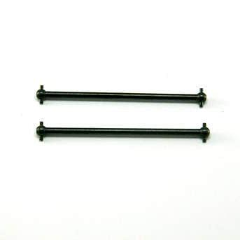 redcat 08029 90mm Front/Rear Dog Bone (2pcs) - RUI YONG HOBBY