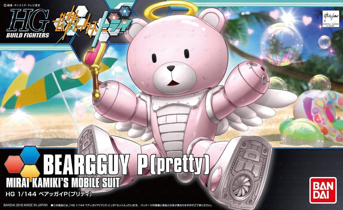 BANDAI 207608: #48 Beargguy P (Pretty)