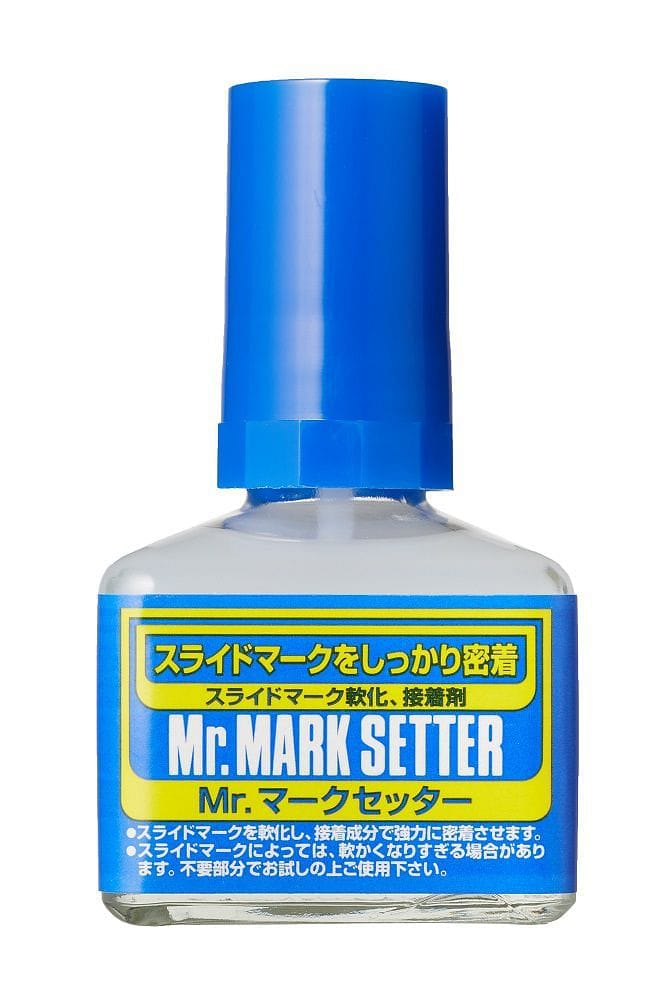 GNZ-MS232: MS232 Mr. Mark Setter Bottle