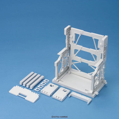 BANDAI 181352: System Base 001 (White)