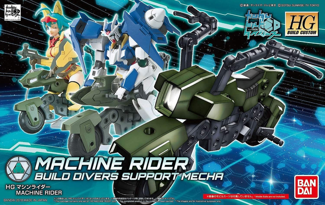 BANDAI 230362 #41 Machine Rider