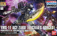 BANDAI 221056  #20 Act Zaku (Kycilia's Forces)