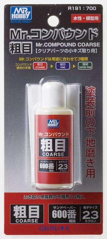GNZ-R191: R191 Mr. Compound - Rough