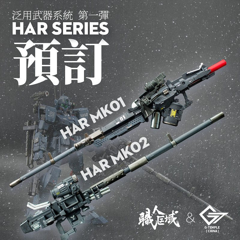 PRE-ORDER   G-TEMPLE Heavy Rifle - RUI YONG HOBBY