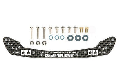 TAMIYA 95253 JR HG Carbon Front Stay 1.5mm - For Fully Cowled Mini 4WD - RUI YONG HOBBY