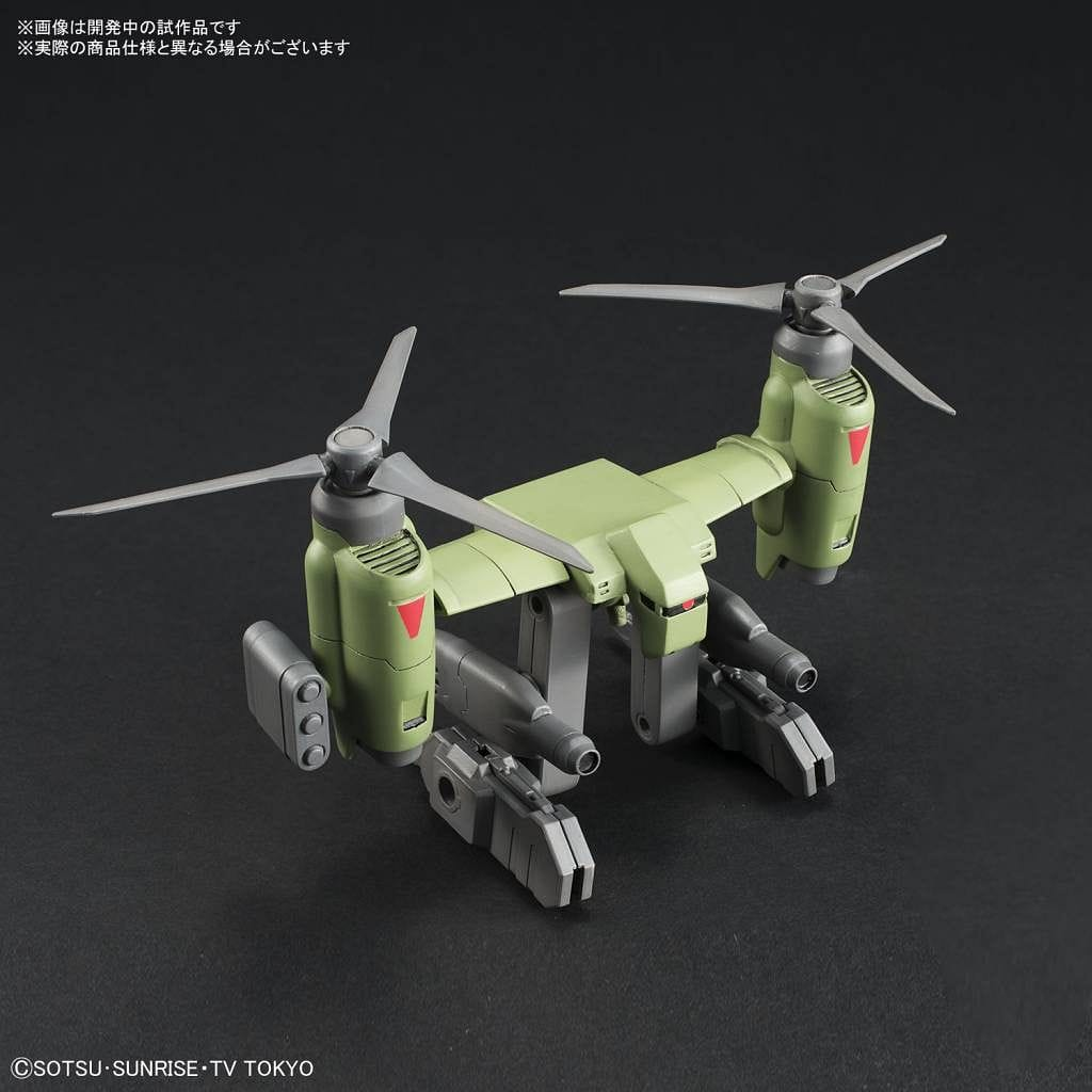 "BANDAI 225747: #37 Tiltrotor Pack ""Gundam Build Divers"""