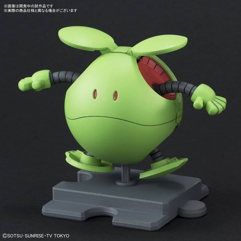 BANDAI 228374: Haro Basic Green