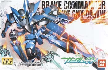 165507 1/144 00 Ser #71 Brave Commander Test w/Stand - RUI YONG HOBBY