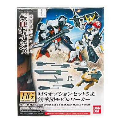 211243 IBO 1/144 MS Option Set 5/Tekkadan Mbl Work HG - RUI YONG HOBBY