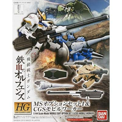 201875 1/144 MS Option Set 1/CGS Mobile Worker Gun HG - RUI YONG HOBBY