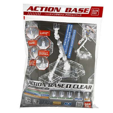 BANDAI 152159 1/100 Clear Display Stand Action Base I Gundam - RUI YONG HOBBY