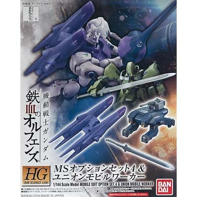 BANDAI 204180 1/144 MS Option Set 4 IBO Gundam HG - RUI YONG HOBBY
