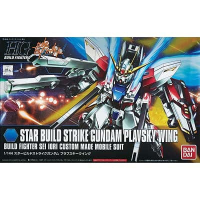 BANDAI 185150 1/144 #09 Star Build Strike Gndm Plavsky Wing - RUI YONG HOBBY