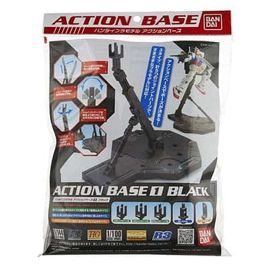 BANDAI 148215 1/100 Black Display Stand Action Base I - RUI YONG HOBBY
