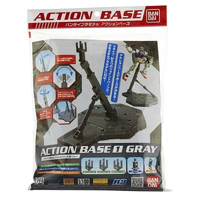 148216 1/100 Gray Display Stand Action Base - RUI YONG HOBBY