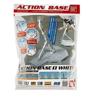 BANDAI 148217 1/100 White Display Stand Action Base I - RUI YONG HOBBY