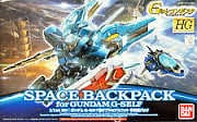 BANDAI 194373 1/144 Space Backpack - RUI YONG HOBBY