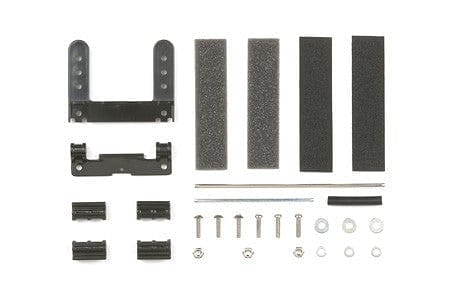 15399 JR MS Chassis Brake Parts Set - RUI YONG HOBBY