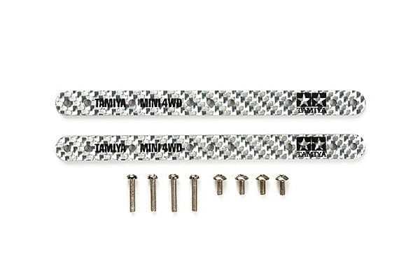 TAMIYA 95307 JR Reinforcing Plate Set - HG Carbon (1.5mm/Silver) - RUI YONG HOBBY