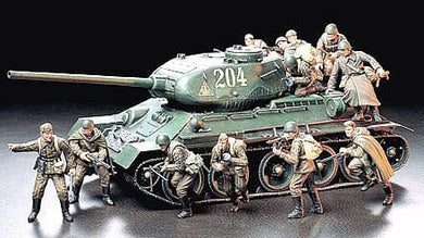TAMIYA Russian Army Assault Infantry - RUI YONG HOBBY