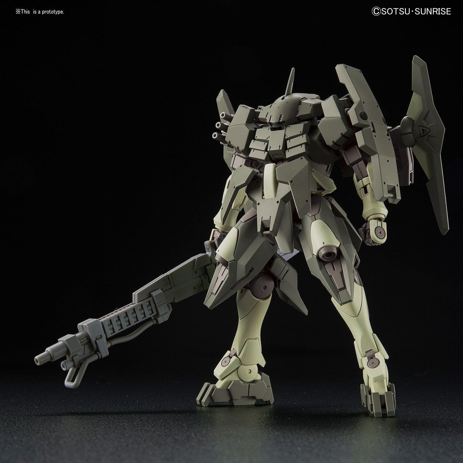 "BANDAI 221055: Striker GN-X ""Build Fighters"" - RUI YONG HOBBY"