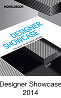 Designer Showcase 2014
