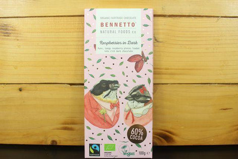 Bennetto Coffee Bean 30g Bar