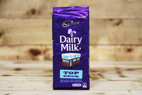 Dairy Milk Hazelnut Bar 200g