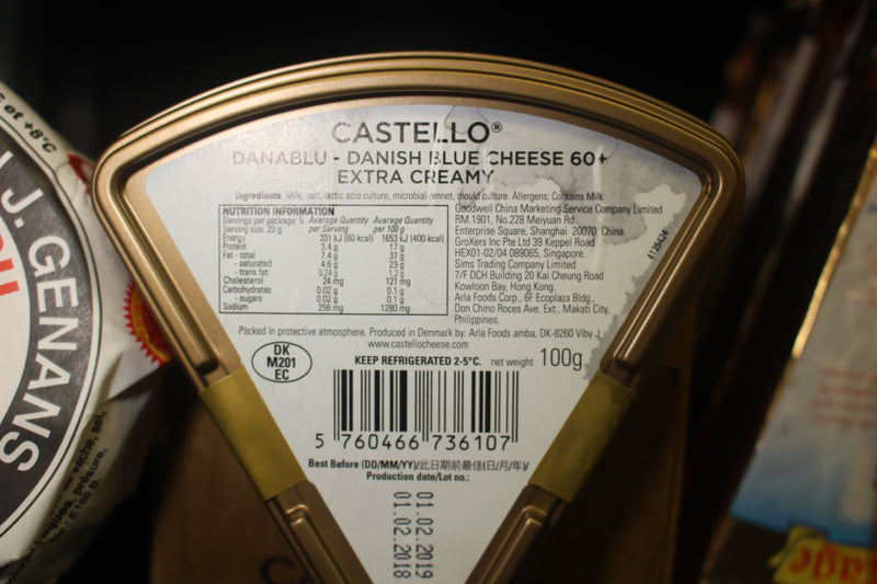 Castello Castello 60+ Danablu Blue Cheese 100g Dairy & Eggs > Cheese
