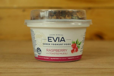 Greek Yoghurt Light Vanilla 170g