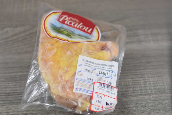 Picalou Frozen Free Range Corn-Feed French Chicken Breast 'Poulet Jaune' Meat > Beef
