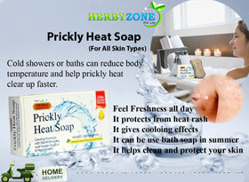Herbyzone Prickly Heat Soap (For All Skin Types)