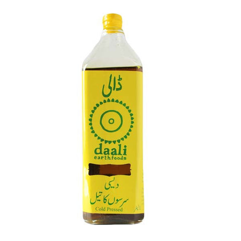 Daali Sarson Cooking Oil - HomeBazar.pk