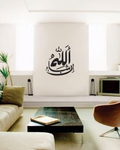 Islamic-Verse-Black-3 - HomeBazar.pk