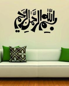 Bismillah-Wall-Decal-Black-6 - HomeBazar.pk