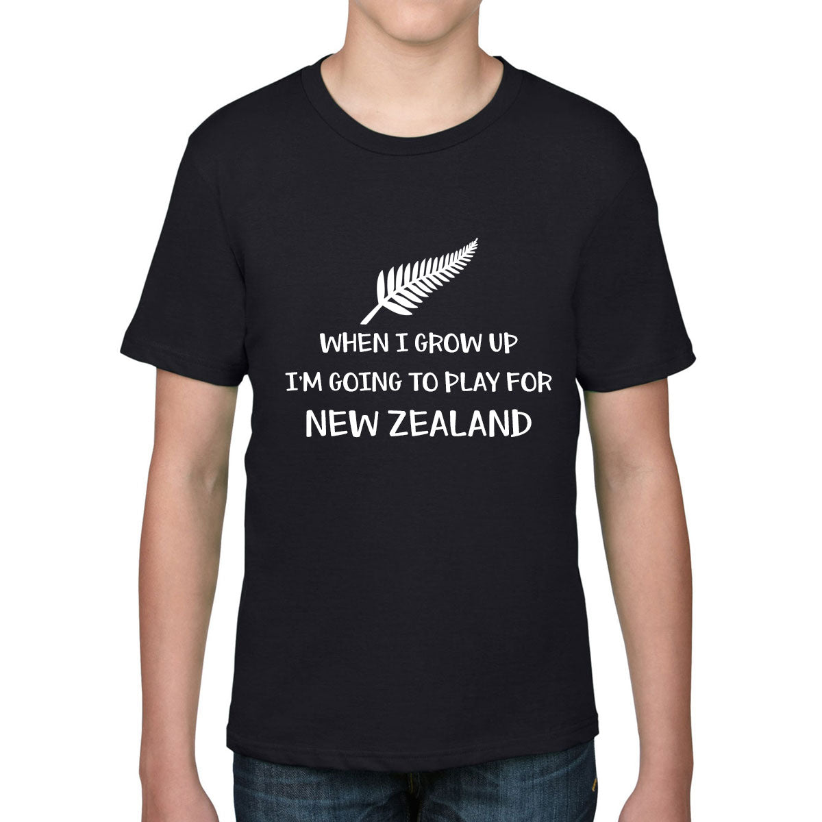 Kid's When I Grow Up, I'm Going To Play For New Zealand Rugby Tee