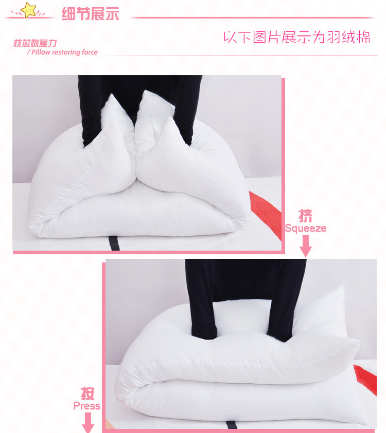 Anime Body Pillow - inner pillow