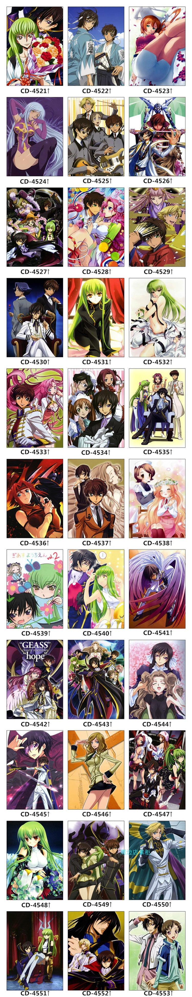 Code Geass Bed Sheets Blnakets Designs