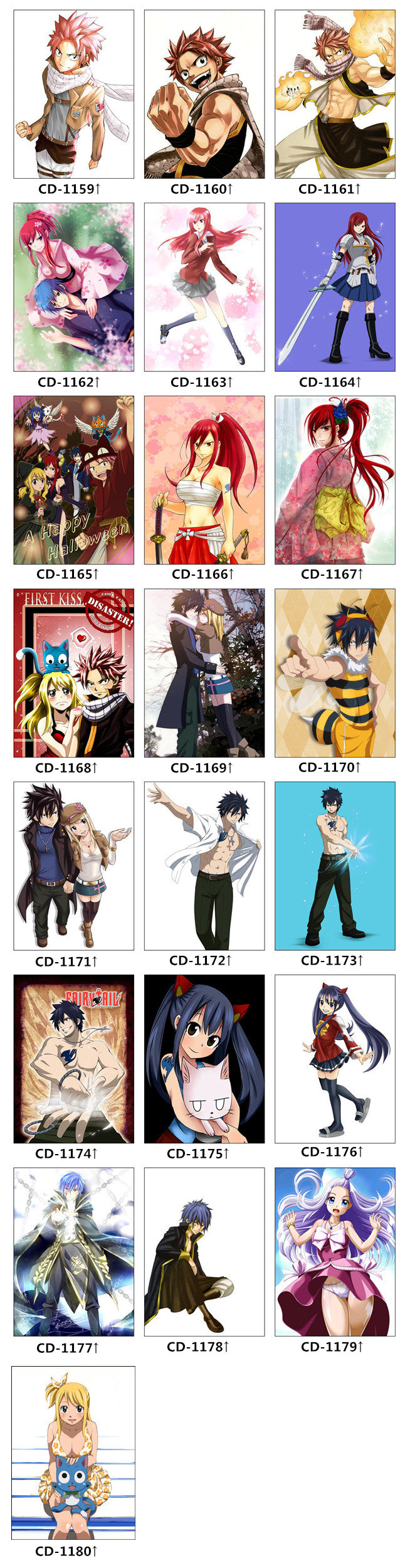 Fairy Tail Bed Set designs