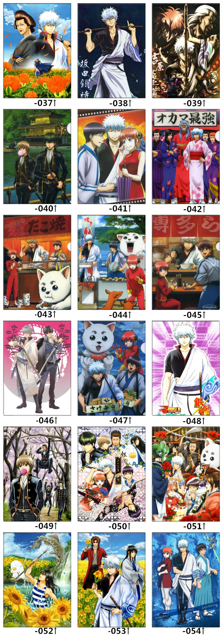 Gintama Bed Set designs