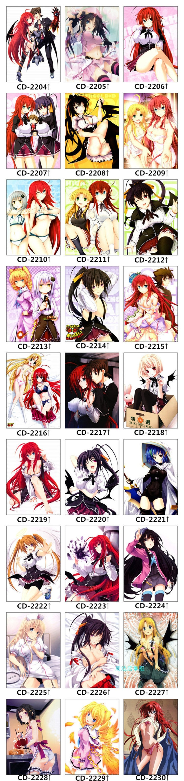 High School DxD Bedding Set Design Galley