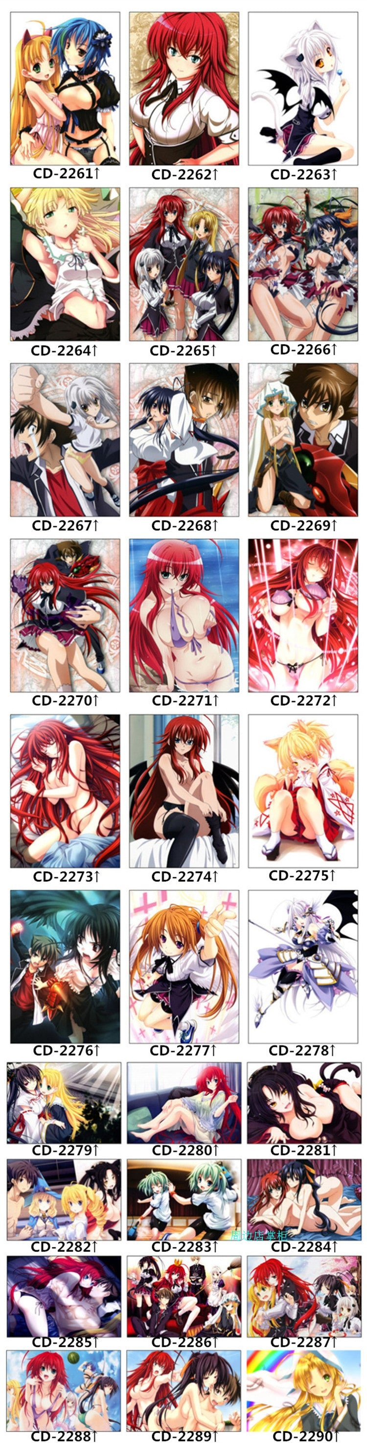 High School DxD Bedding Set Design Galley 3