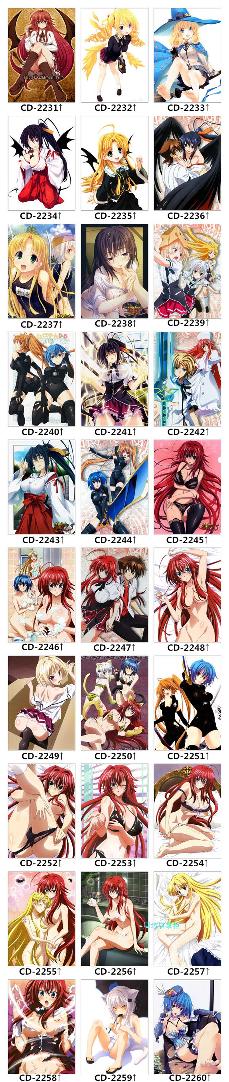 High School DxD Bedding Set Design Galley 2