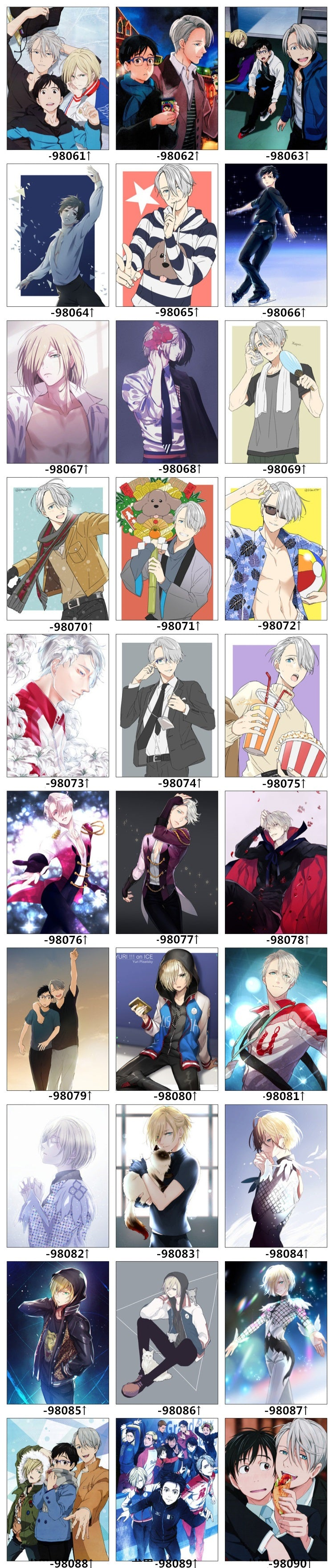 Yuri on ice bed set, bed sheets designs