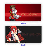 High School DXD Power Bank