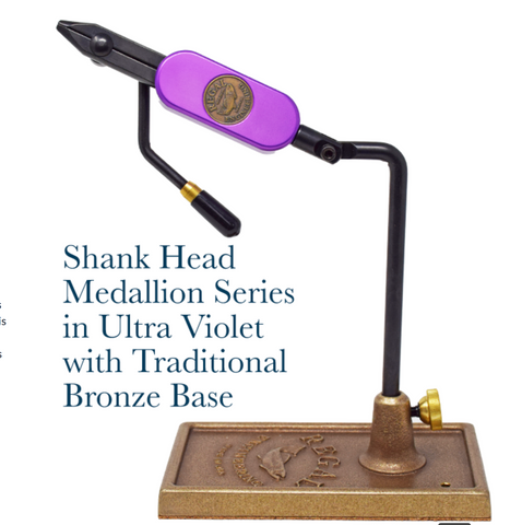 Regal Medallion Vise with Bronze Traditional Base