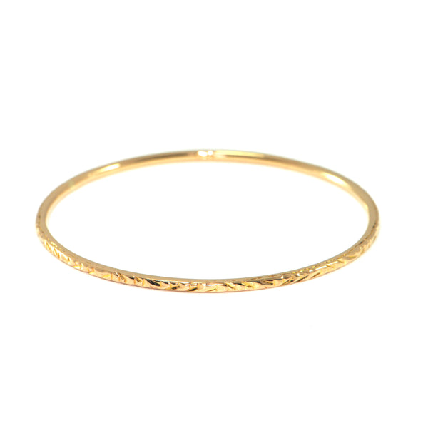 Vintage French Mid 20th Century 18K Rose Gold Bangle Bracelet with Engraved Pattern + Montreal Estate Jewelers